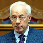 Азаров Микола Янович