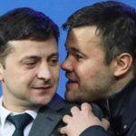 Зеленський та Богдан
