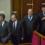 Бойко, Іоффе, Бакулін та Добкін