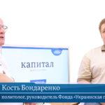 Джангіров та Бондаренко