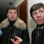 Бондик та Тедеєв