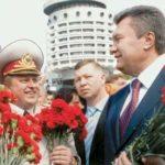 Грицак та Янукович