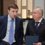 Кісельов та Лук'янченко