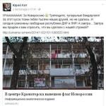 Кот Юрій Володимирович