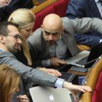 Лещенко, Заліщук та Найєм