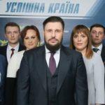 Х, Х, Х, Клименко, Дмитриченко, X, Медведєва