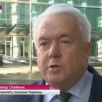 Олійник Володимир Миколайович