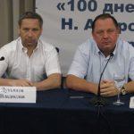 Лук'янов та Мельник