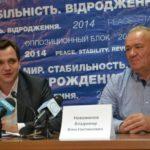 Павленко та Новожилов