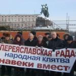 Симоненко та Витренко