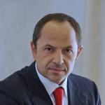 Тігіпко Сергій Леонідович