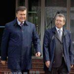 Янукович та Тулуб